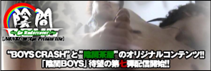 ゲイ アナル|~Go Undercover~|ゲイエロ動画