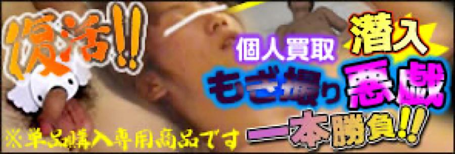 ゲイ アナル|潜入!!もぎ撮り悪戯一本勝負|ホモ