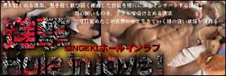 ゲイ アナル|進撃Hole in love|ゲイエロ動画