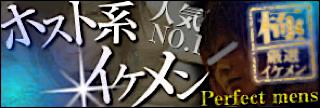 ゲイ アナル|イケメン【ホスト系】作品一覧|ゲイエロ動画