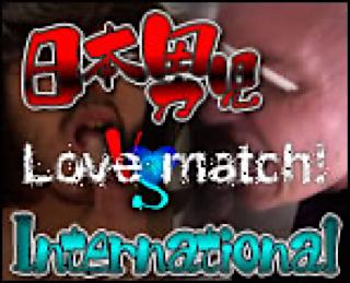 ゲイ アナル|日本男児vsinternational!! Love match!|ゲイフェラチオ