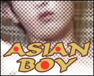 ゲイ アナル|ASIAN BOY|ホモ