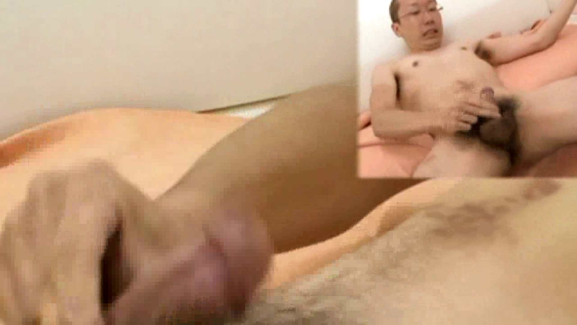 ノンケ!自慰スタジオ No.01 手コキ AV動画 96pic 9