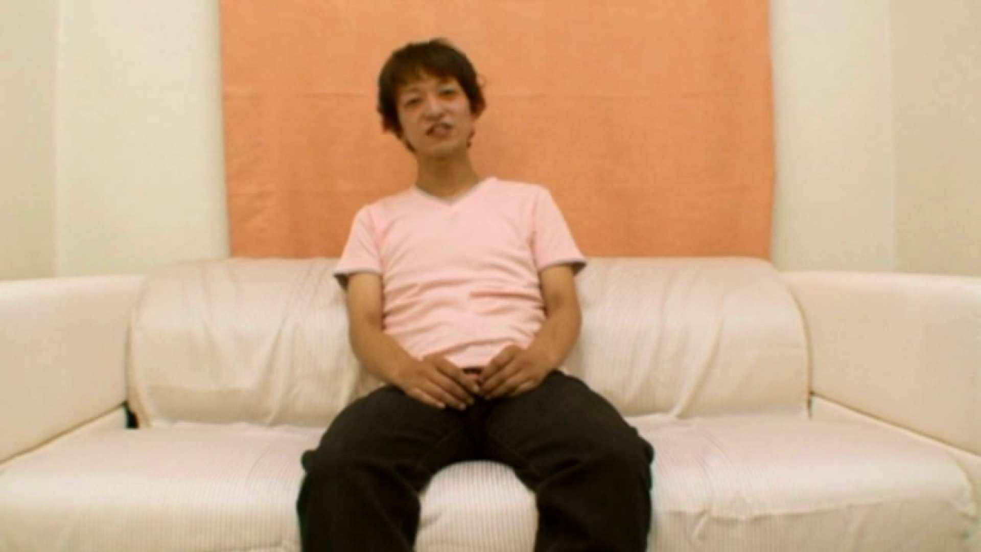 亜細亜のイケメンがイクっ!File.01 ゲイイメージ ゲイ丸見え画像 57pic 23