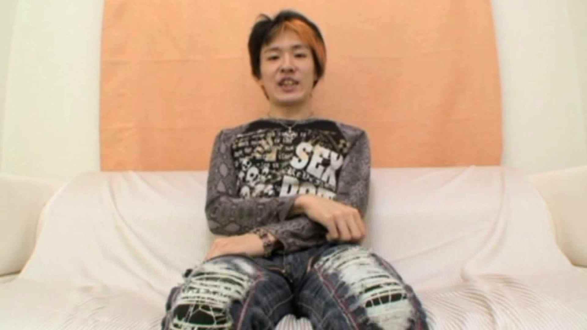 ノンケ!自慰スタジオ No.12 アナル挿入 男同士画像 102pic 82