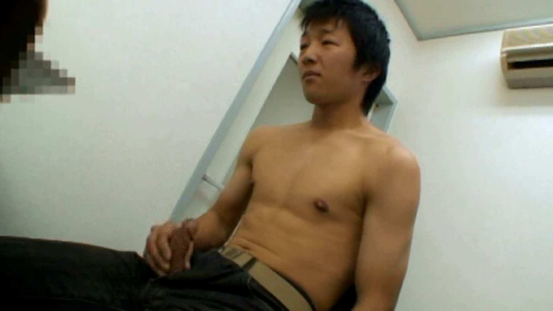 ノンケ!自慰スタジオ No.16 ゲイの自慰 ゲイセックス画像 60pic 54