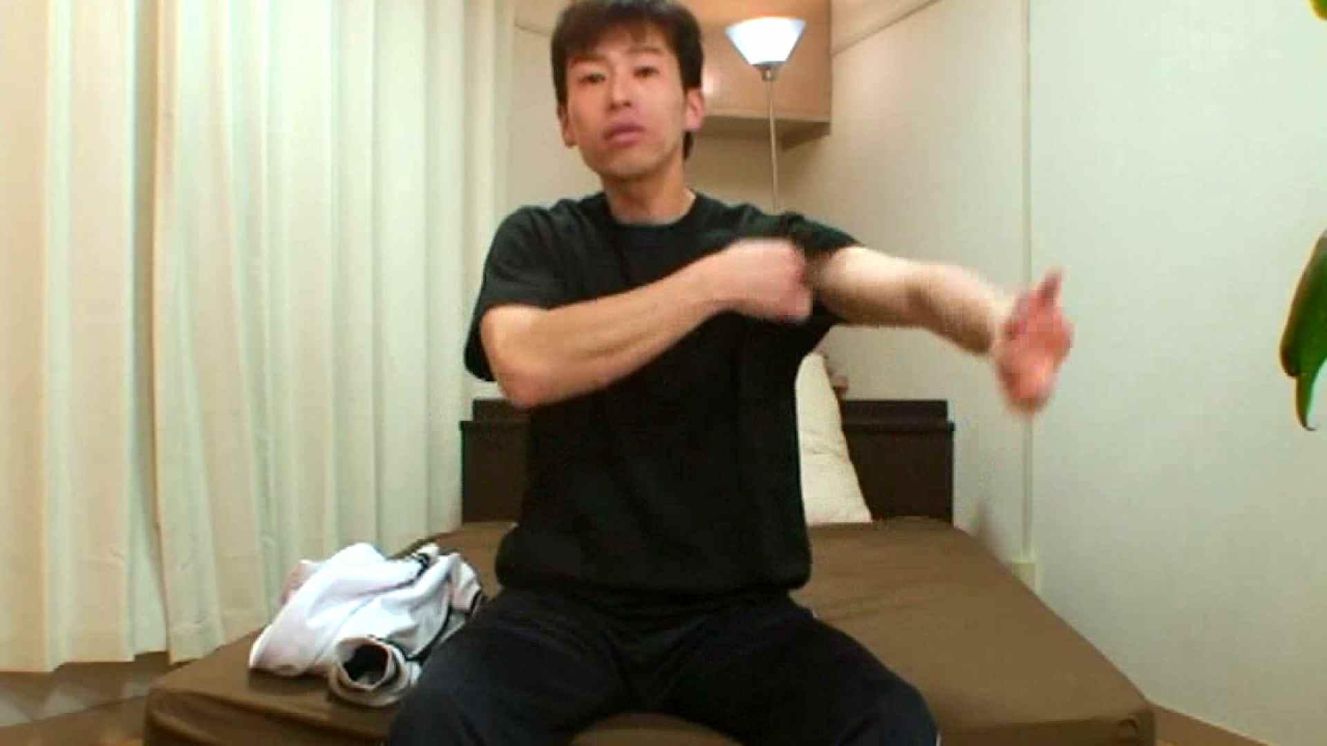 ノンケ!自慰スタジオ No.19 オナニー ゲイ無修正動画画像 72pic 35