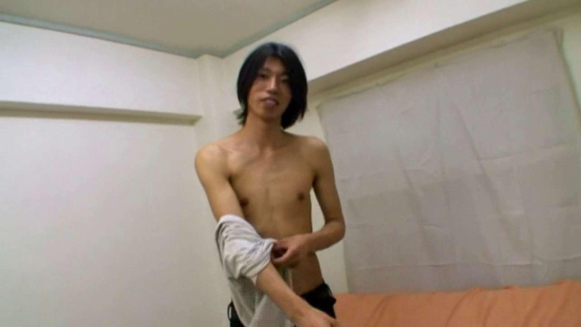 ノンケ!自慰スタジオ No.36 ゲイの自慰 ゲイ丸見え画像 101pic 47