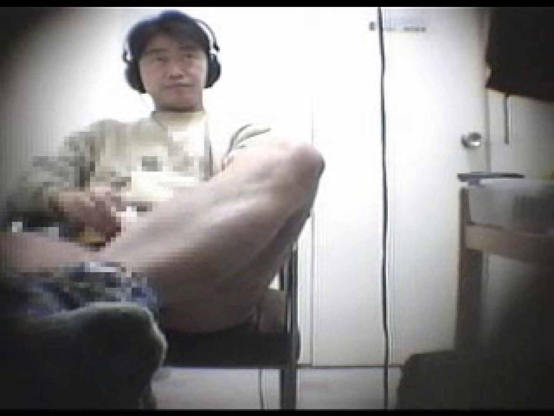 イケメンピクチャーズ vol.3 イケメンパラダイス | 男どうし ケツマンスケベ画像 94pic 31