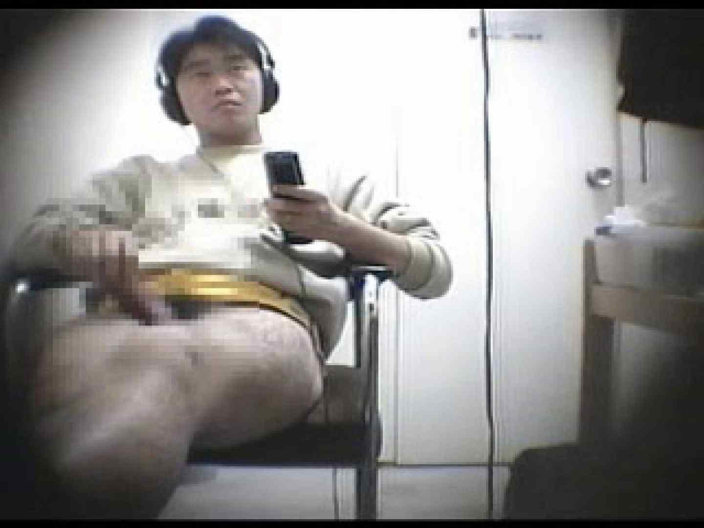 イケメンピクチャーズ vol.3 イケメンパラダイス ケツマンスケベ画像 94pic 48