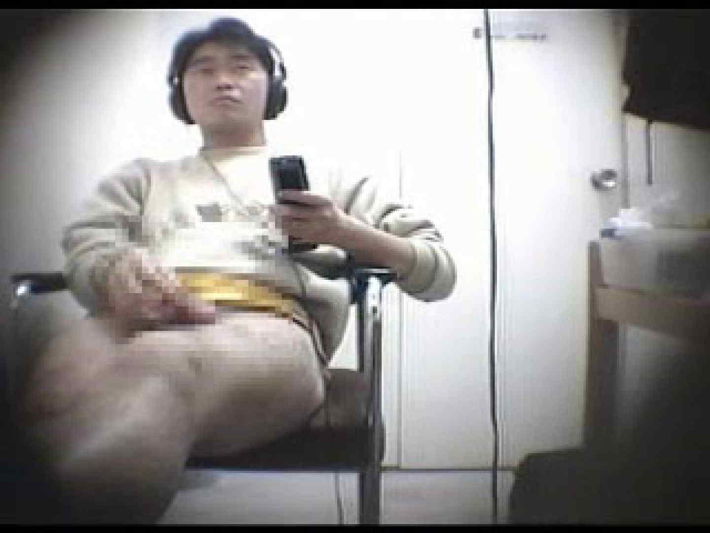 イケメンピクチャーズ vol.3 イケメンパラダイス ケツマンスケベ画像 94pic 60