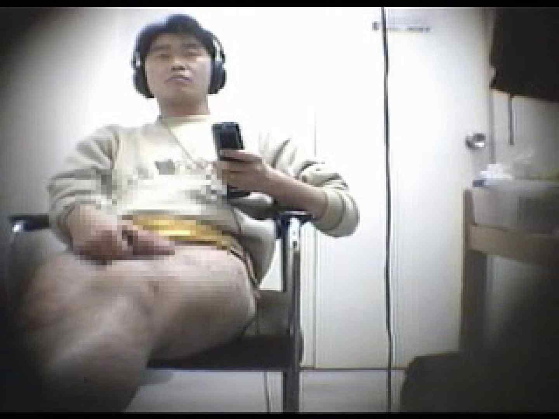 イケメンピクチャーズ vol.3 イケメンパラダイス | 男どうし ケツマンスケベ画像 94pic 61