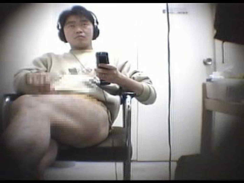 イケメンピクチャーズ vol.3 イケメンパラダイス ケツマンスケベ画像 94pic 72