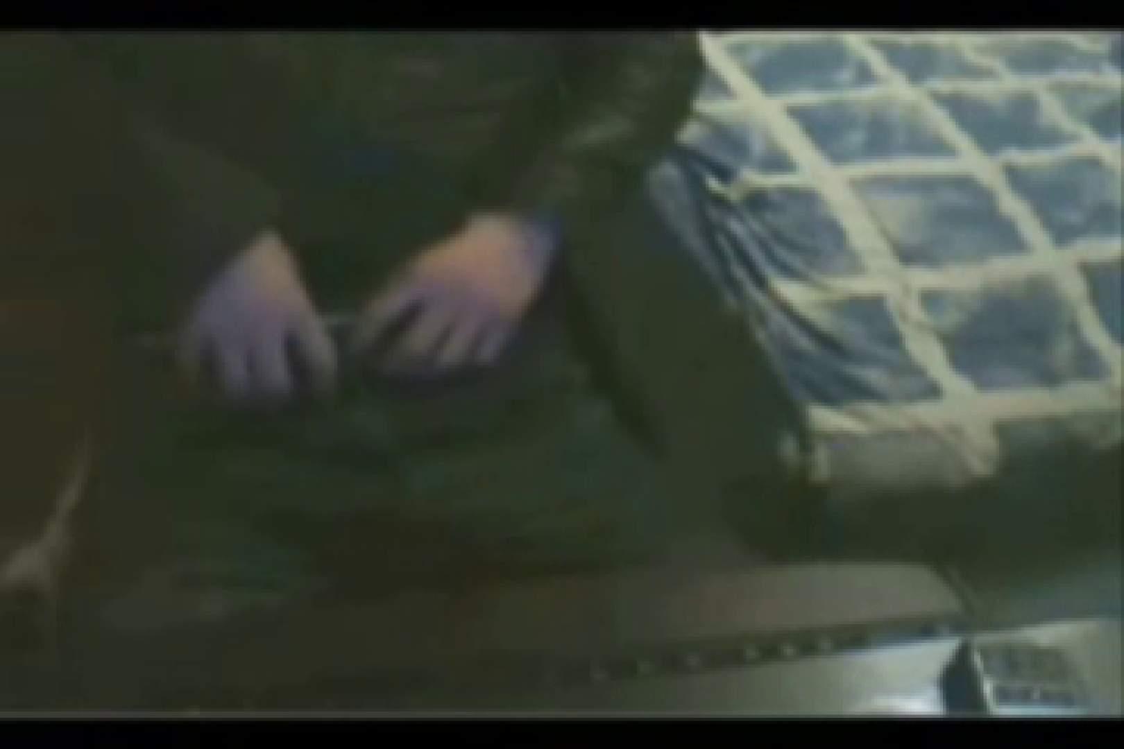 ファイル流出! ! パソコン画面を目の前に自画撮りオナニー オナニー ゲイ無修正動画画像 64pic 2
