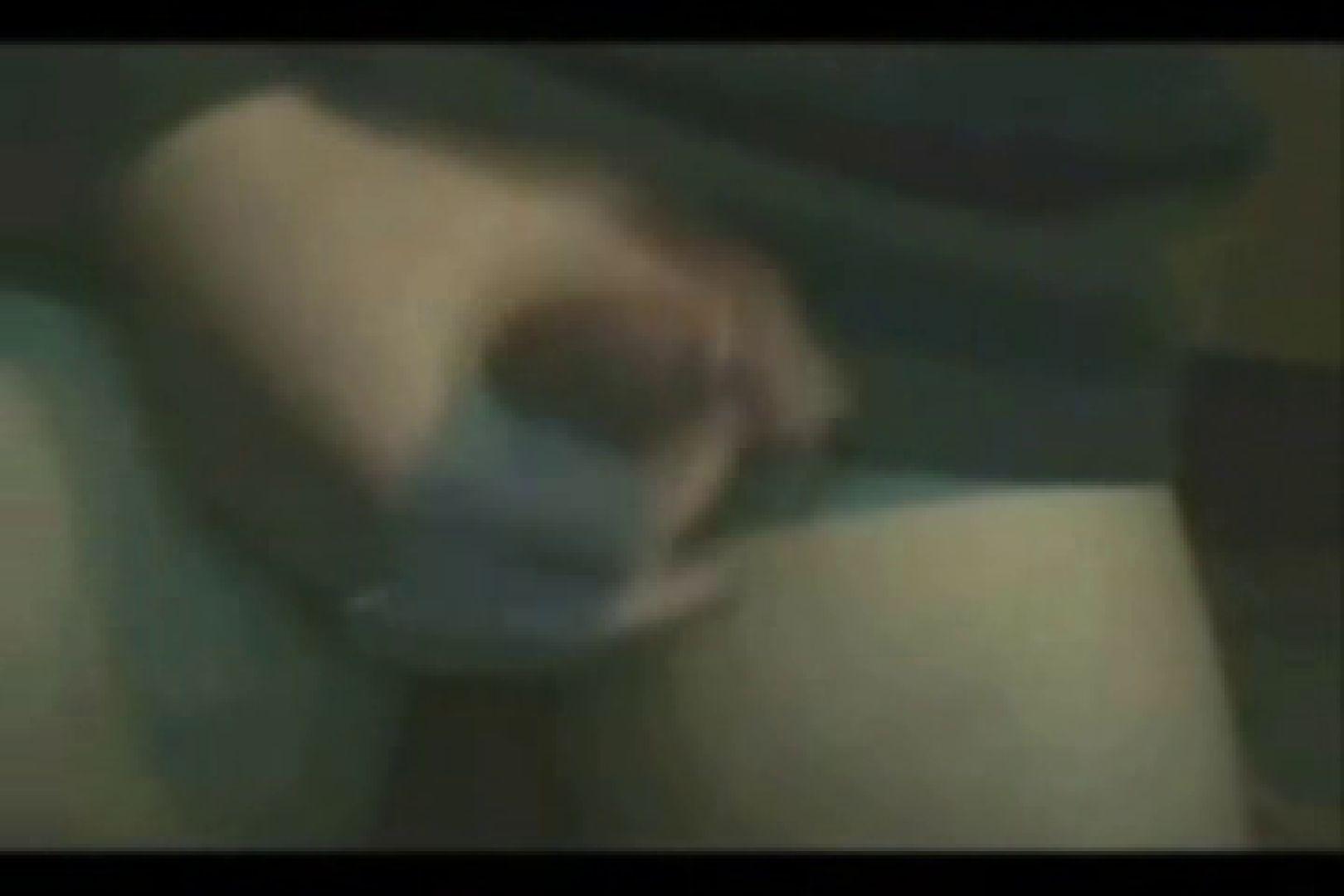 ファイル流出! ! パソコン画面を目の前に自画撮りオナニー オナニー ゲイ無修正動画画像 64pic 8