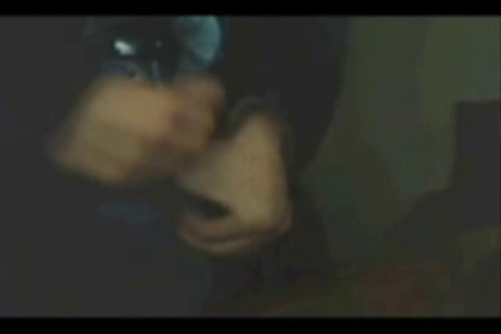 ファイル流出! ! 聖也さんの自画撮りオナニー オナニー | バックシーン アダルトビデオ画像キャプチャ 64pic 19