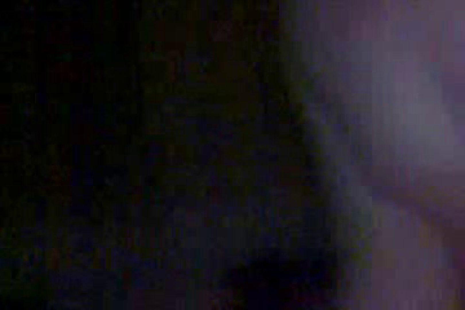 ファイル流出! ! 暗がりでの怪しいファック アナル挿入 ゲイ無修正動画画像 97pic 83