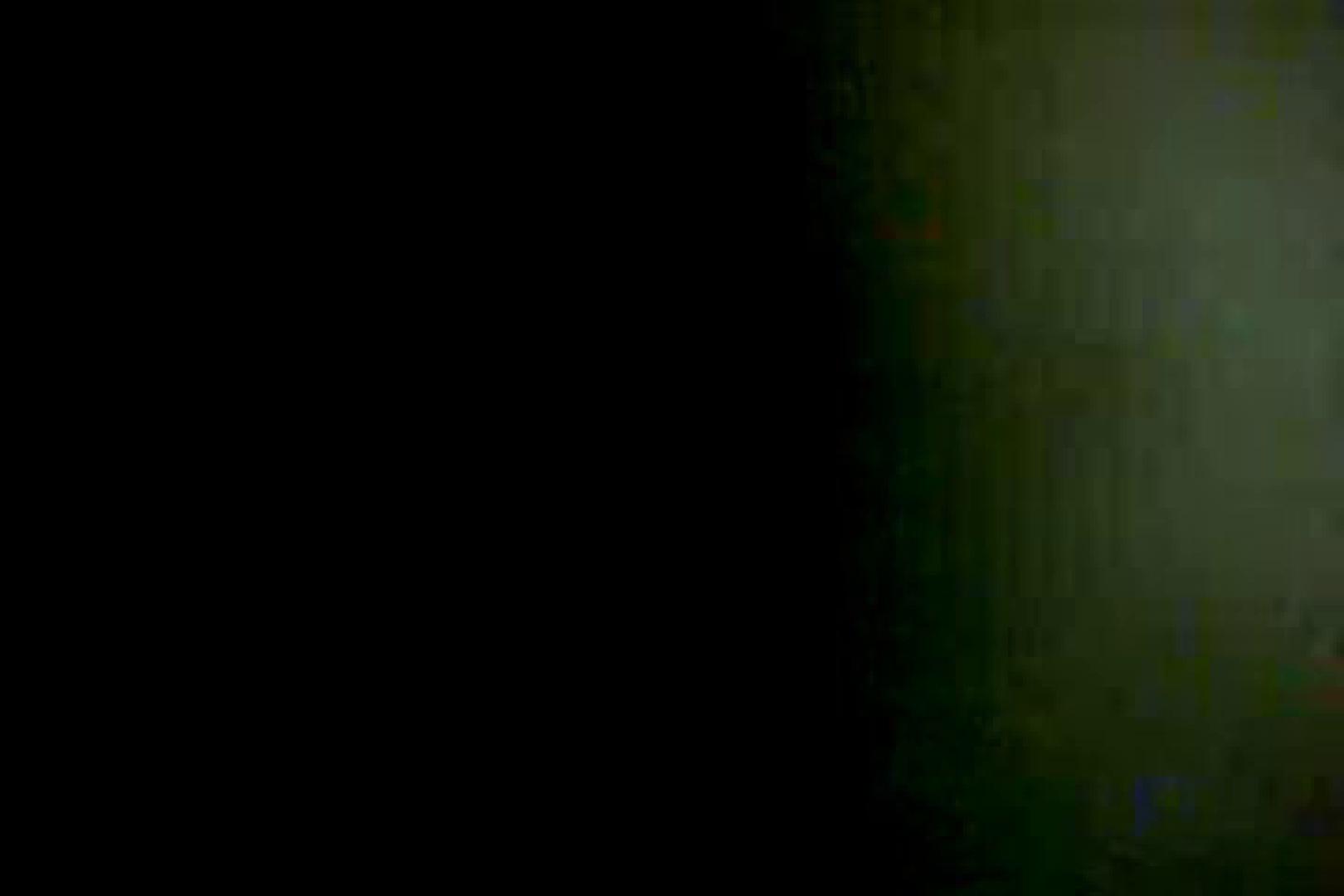 ファイル流出! ! 暗がりでの怪しいファック 流出作品 ゲイアダルトビデオ画像 97pic 84