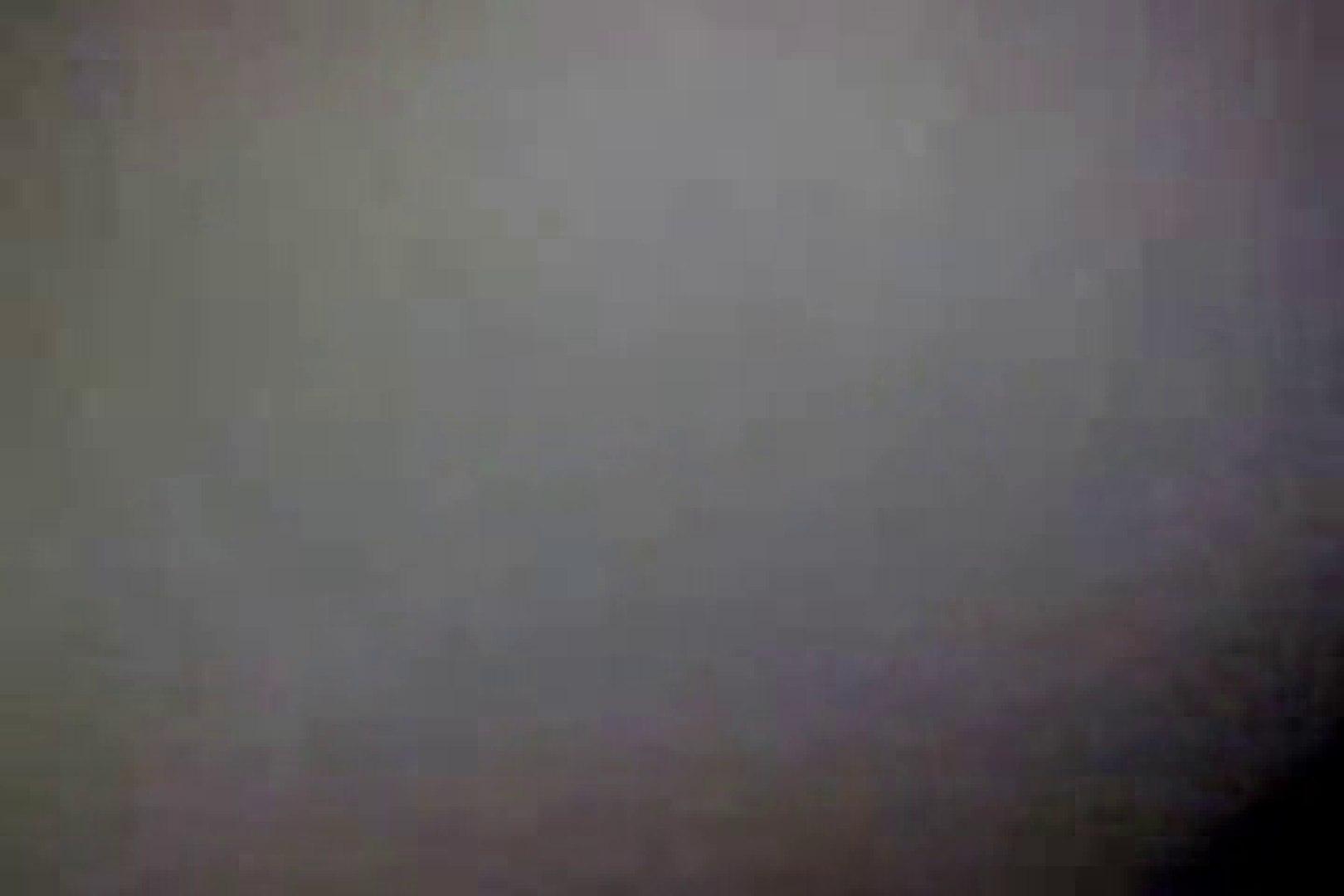 ファイル流出! ! 暗がりでの怪しいファック 流出作品 ゲイアダルトビデオ画像 97pic 94