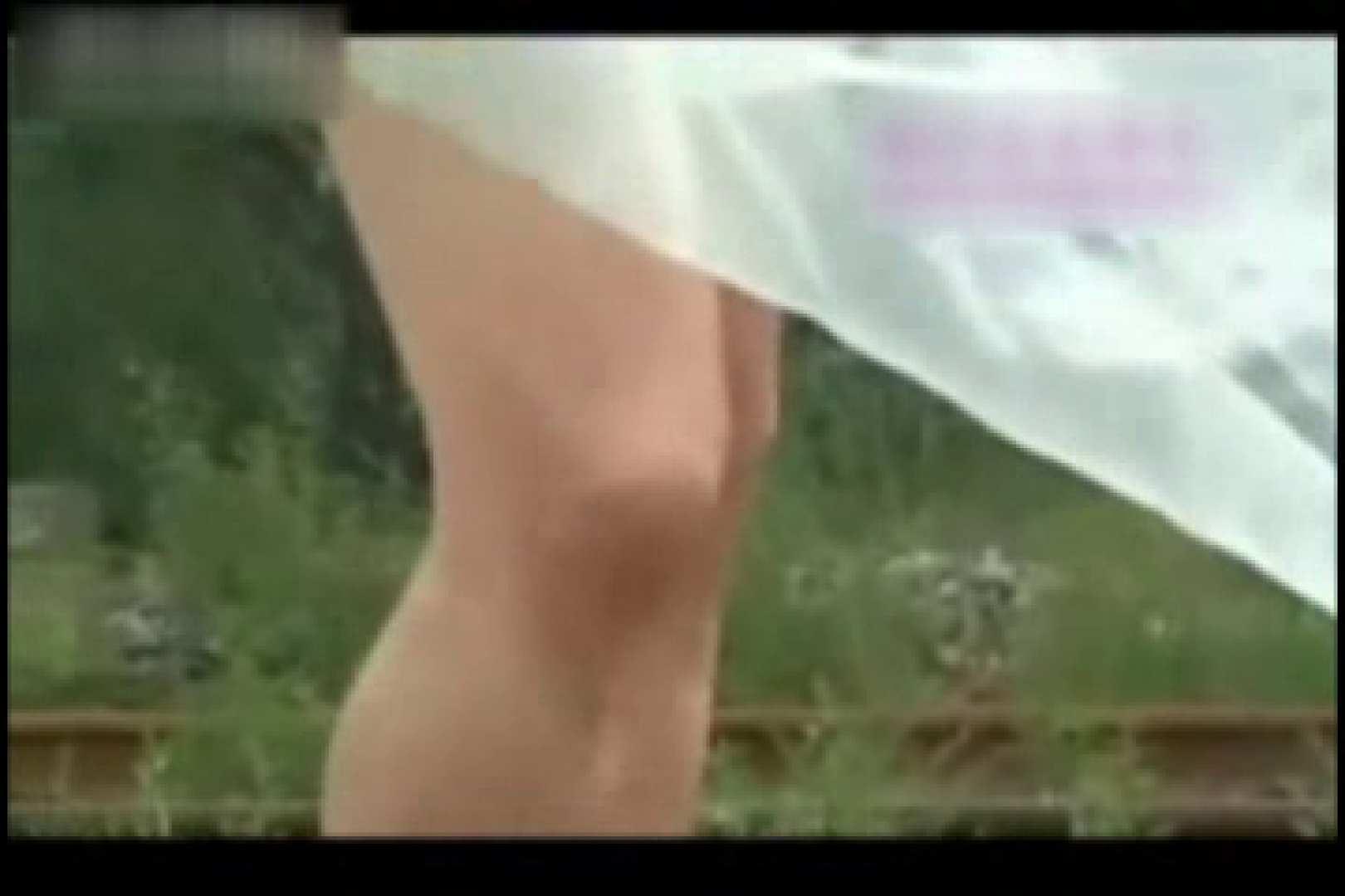 中出有名ゲイ雑誌★魅力●生★付録DVD収録スーパーモデルヌードvol3 モデル アダルトビデオ画像キャプチャ 87pic 51