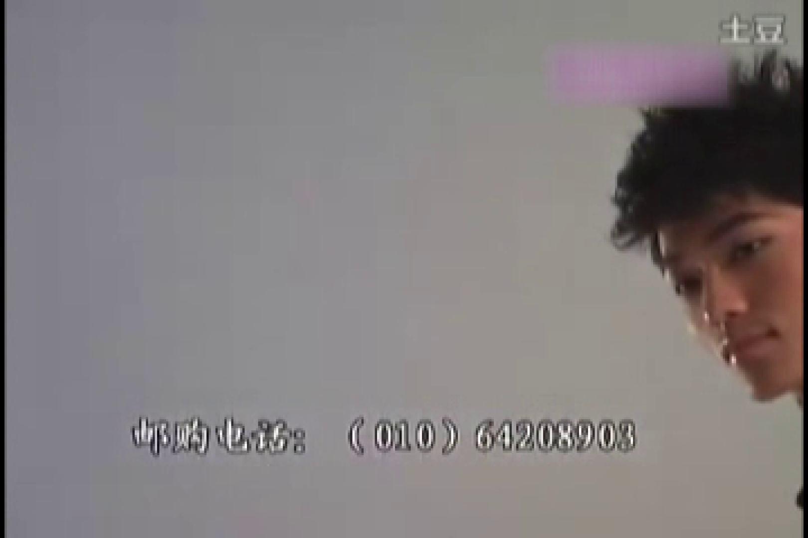 中出有名ゲイ雑誌★魅力●生★付録DVD収録スーパーモデルヌードvol6 ヌード | モデル ゲイ丸見え画像 51pic 1