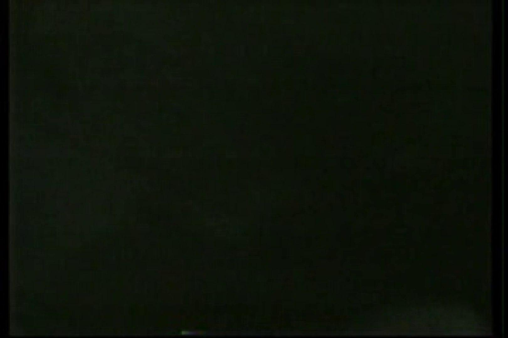【実録個人撮影】男の子達の禁断の愛欲性活!!vol.02(対女性アナル責め) 責め ゲイAV画像 59pic 19