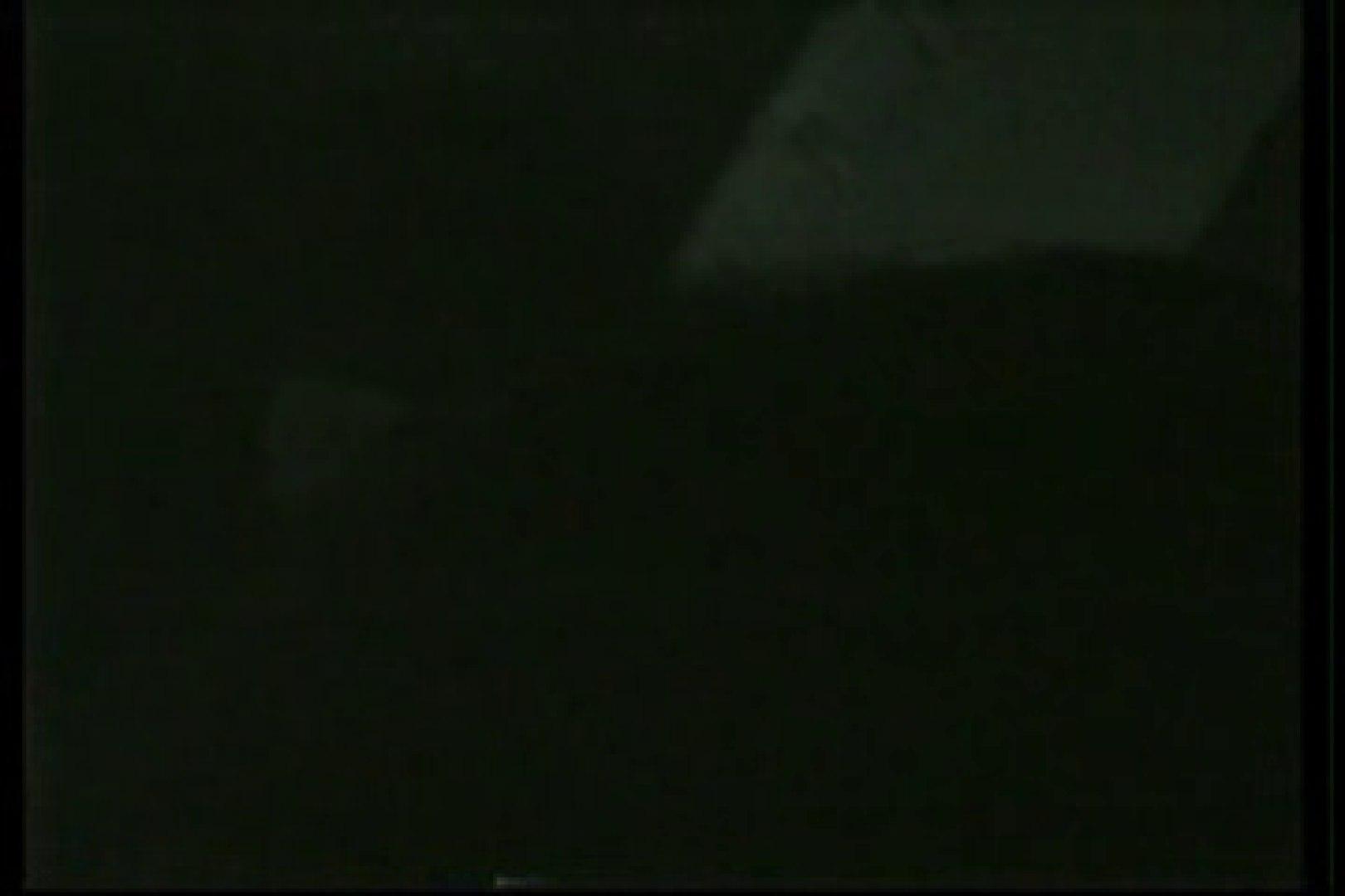 【実録個人撮影】男の子達の禁断の愛欲性活!!vol.02(対女性アナル責め) 縛グッズプレイ ゲイヌード画像 59pic 20