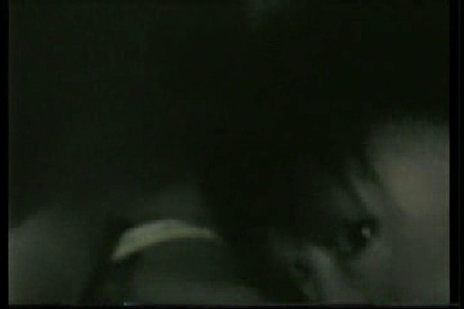 【実録個人撮影】男の子達の禁断の愛欲性活!!vol.02(対女性アナル責め) アナル舐め ゲイ丸見え画像 59pic 28
