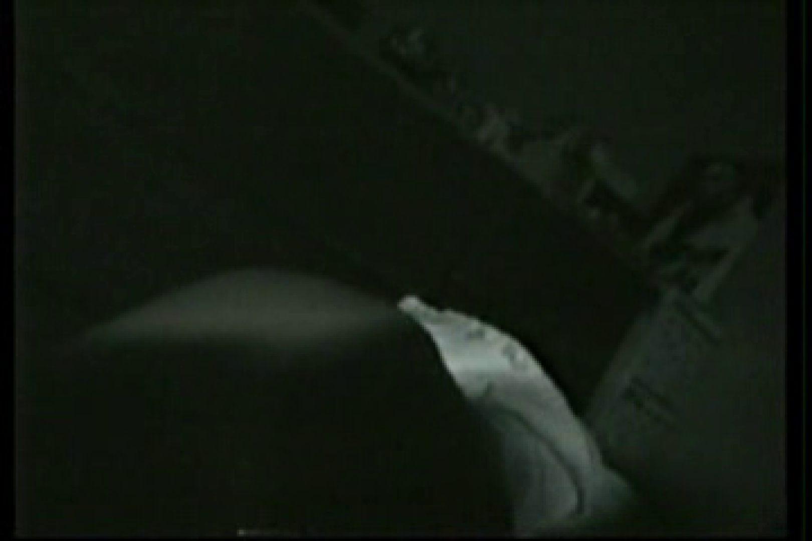 【実録個人撮影】男の子達の禁断の愛欲性活!!vol.02(対女性アナル責め) M男   対女性 ゲイ無修正画像 59pic 34