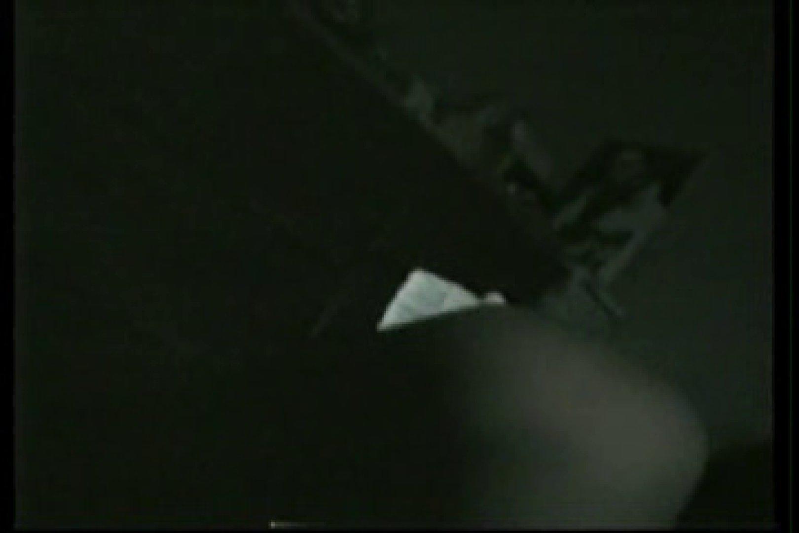 【実録個人撮影】男の子達の禁断の愛欲性活!!vol.02(対女性アナル責め) 手コキ ゲイフリーエロ画像 59pic 35