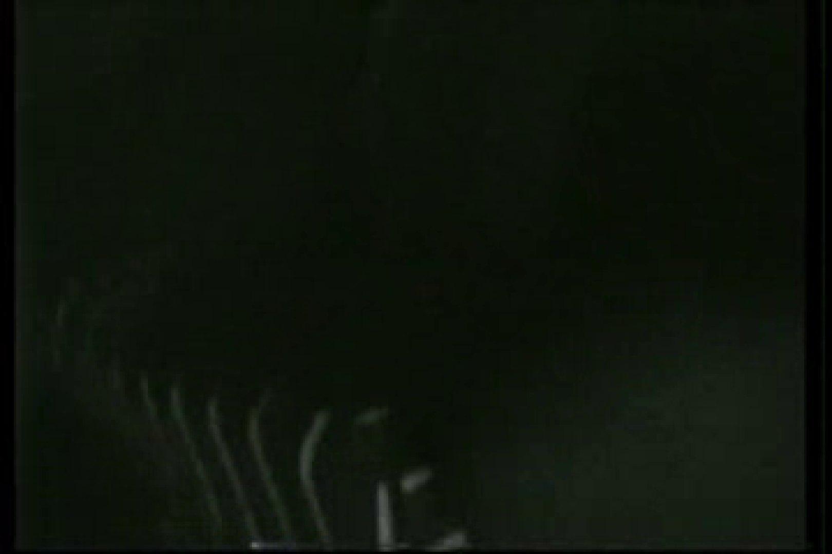 【実録個人撮影】男の子達の禁断の愛欲性活!!vol.02(対女性アナル責め) 仰天アナル ゲイ無修正ビデオ画像 59pic 36