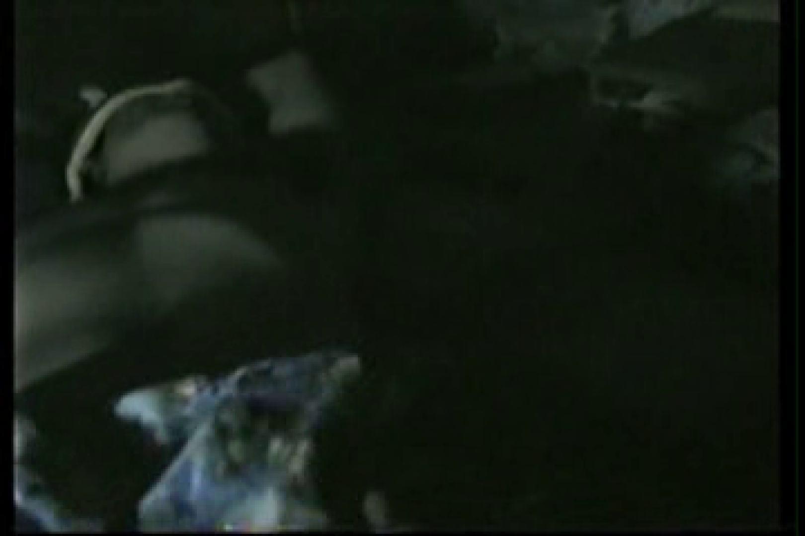 ゲイ アナル|【実録個人撮影】男の子達の禁断の愛欲性活!!vol.02(対女性アナル責め)|アナル舐め