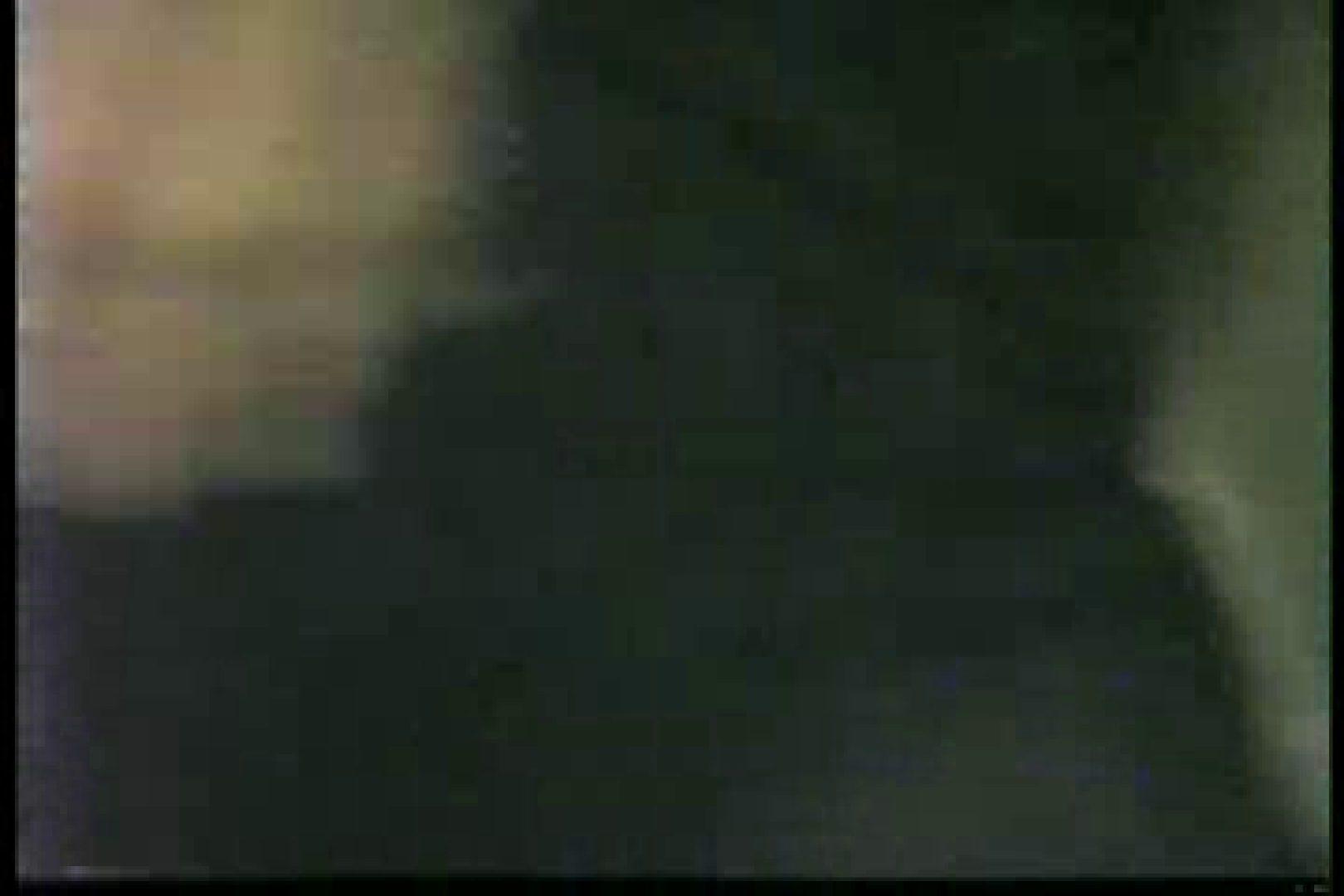 【実録個人撮影】男の子達の禁断の愛欲性活!!vol.03 流出作品 ゲイ丸見え画像 87pic 17