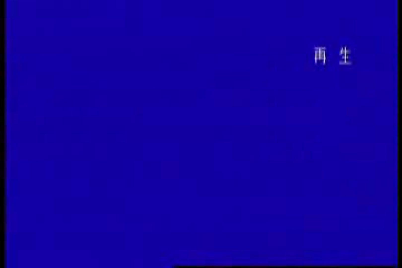 【実録個人撮影】男の子達の禁断の愛欲性活!!vol.03 手コキ ゲイエロ動画 87pic 32