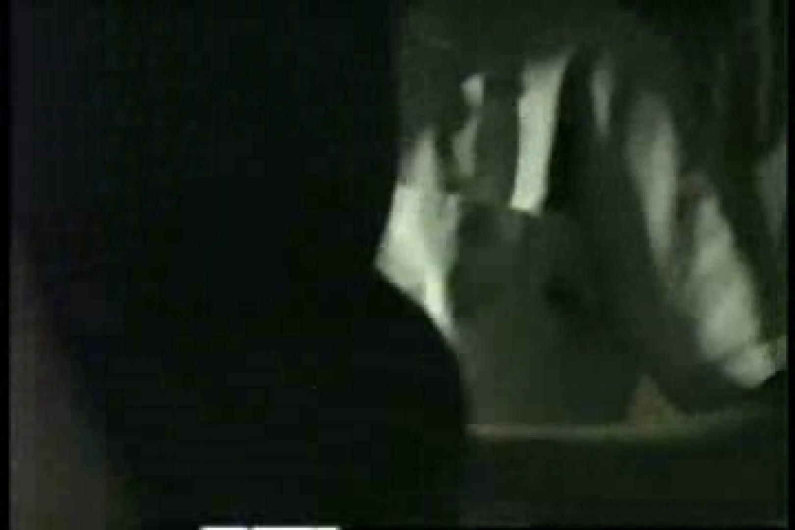 【実録個人撮影】男の子達の禁断の愛欲性活!!vol.03 アナル舐め | まじ生挿入 ゲイ肛門画像 87pic 51