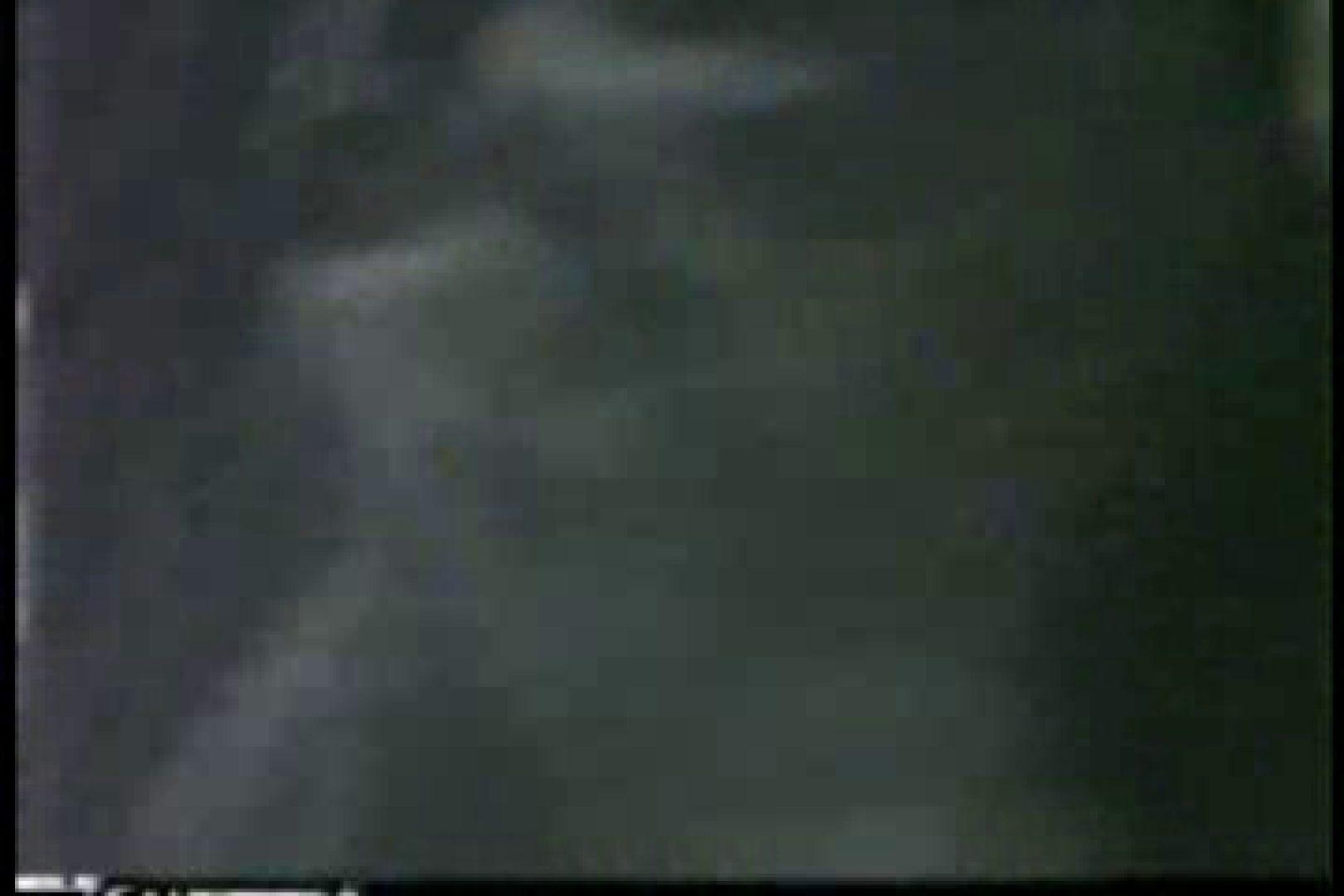 【実録個人撮影】男の子達の禁断の愛欲性活!!vol.03 手コキ ゲイエロ動画 87pic 72