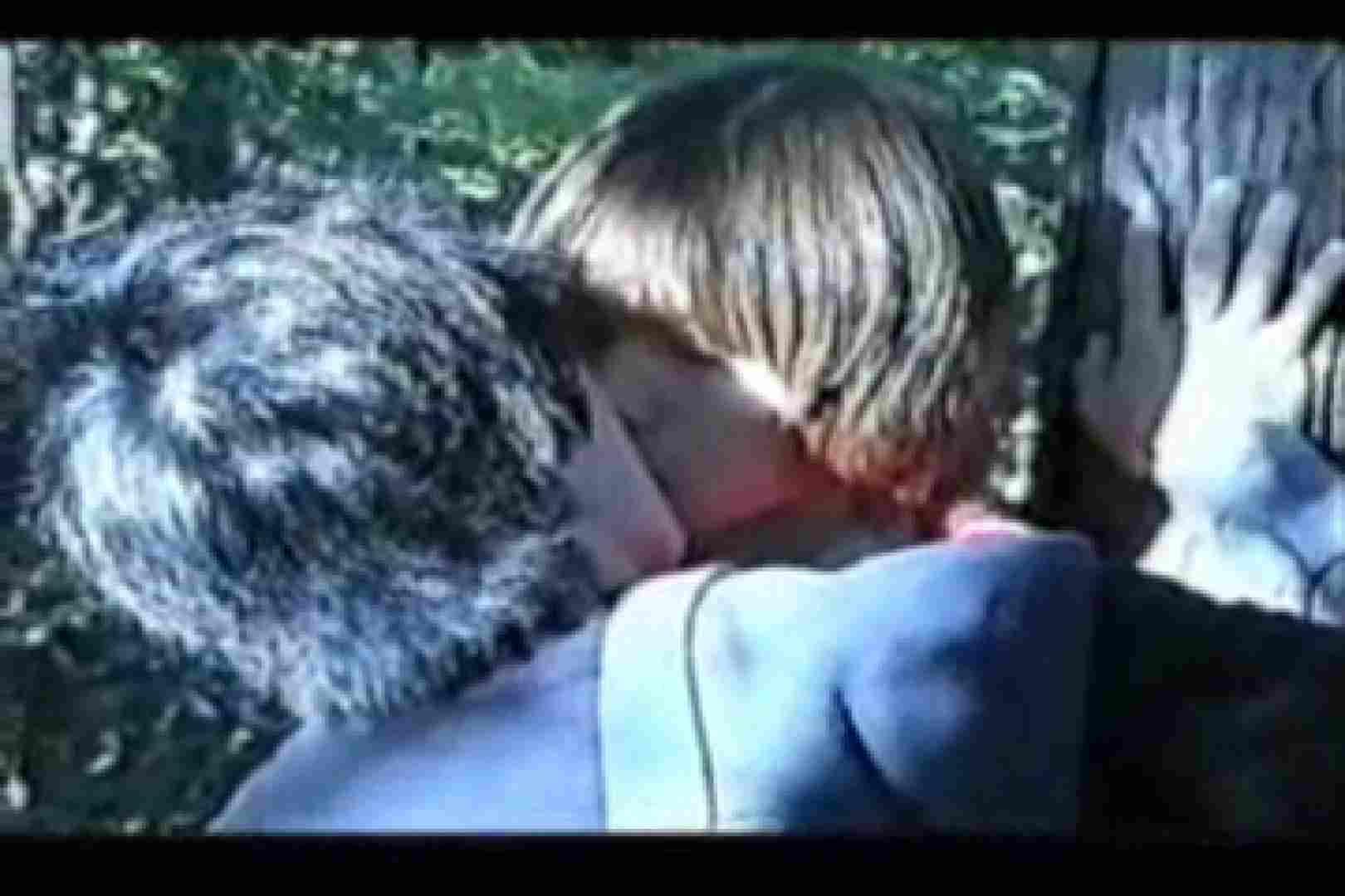 オールドゲイシリーズ  美少年ひかるのオープンファック 仰天アナル ゲイAV画像 46pic 30