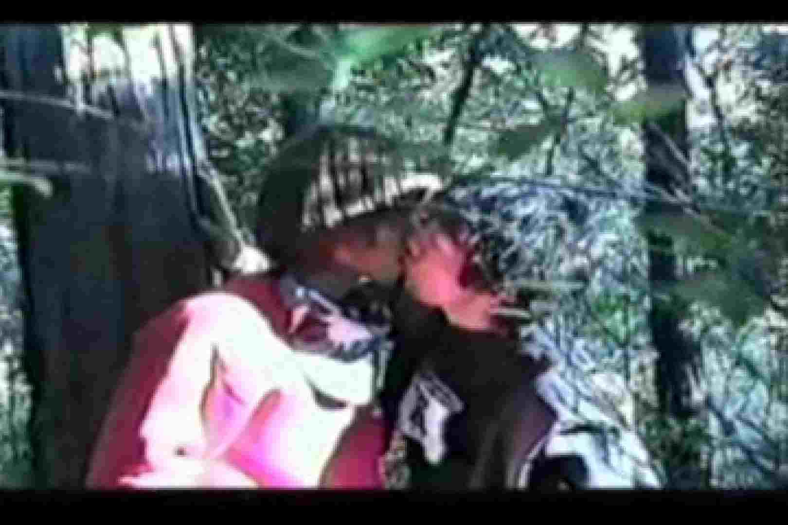 オールドゲイシリーズ  美少年ひかるのオープンファック アナル舐め ゲイ無修正画像 46pic 32