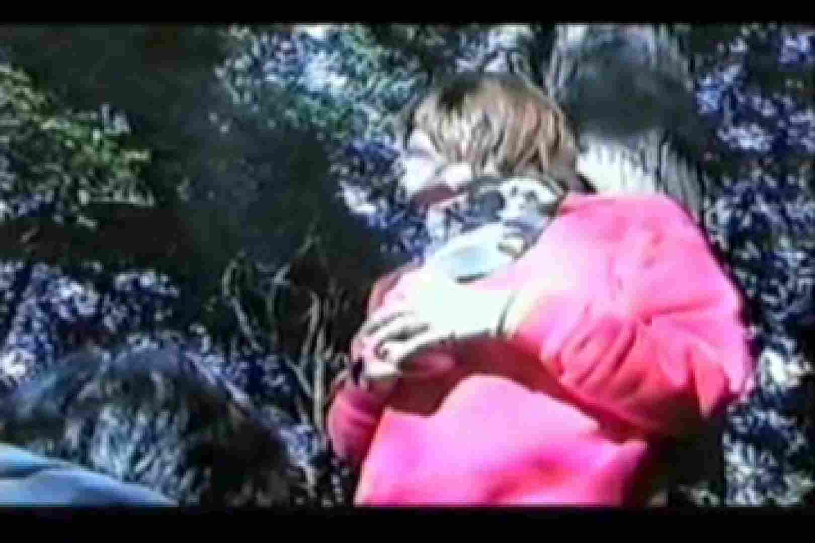 オールドゲイシリーズ  美少年ひかるのオープンファック オナニー ゲイヌード画像 46pic 39