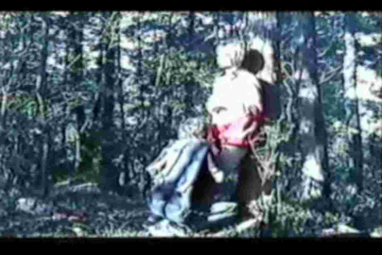 オールドゲイシリーズ  美少年ひかるのオープンファック 野外露出動画 ゲイ無修正画像 46pic 45