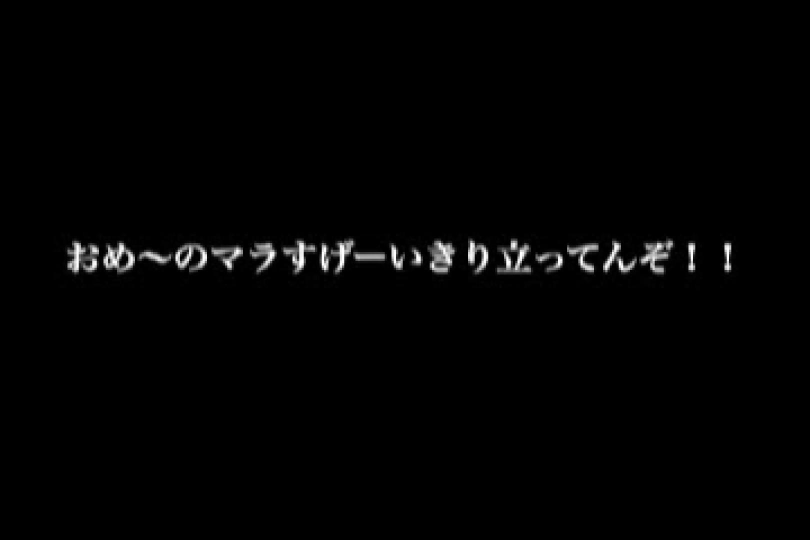ラグビー部物語!オナニー野郎に先輩の教育! 手コキ AV動画 71pic 35