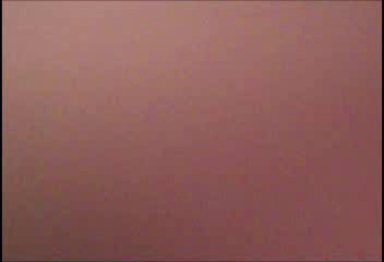 アイマスクでおもいっきり性感帯!!vol.02 ゲイの自慰 エロビデオ紹介 65pic 28