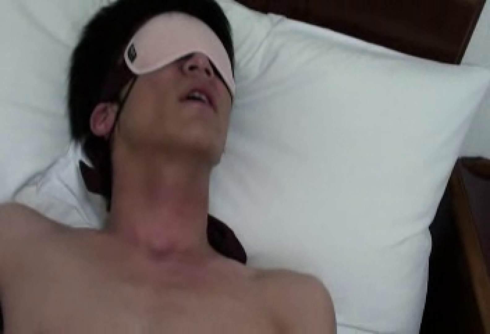 アイマスクでおもいっきり性感帯!!vol.03 素人ゲイ ゲイ無料エロ画像 84pic 74