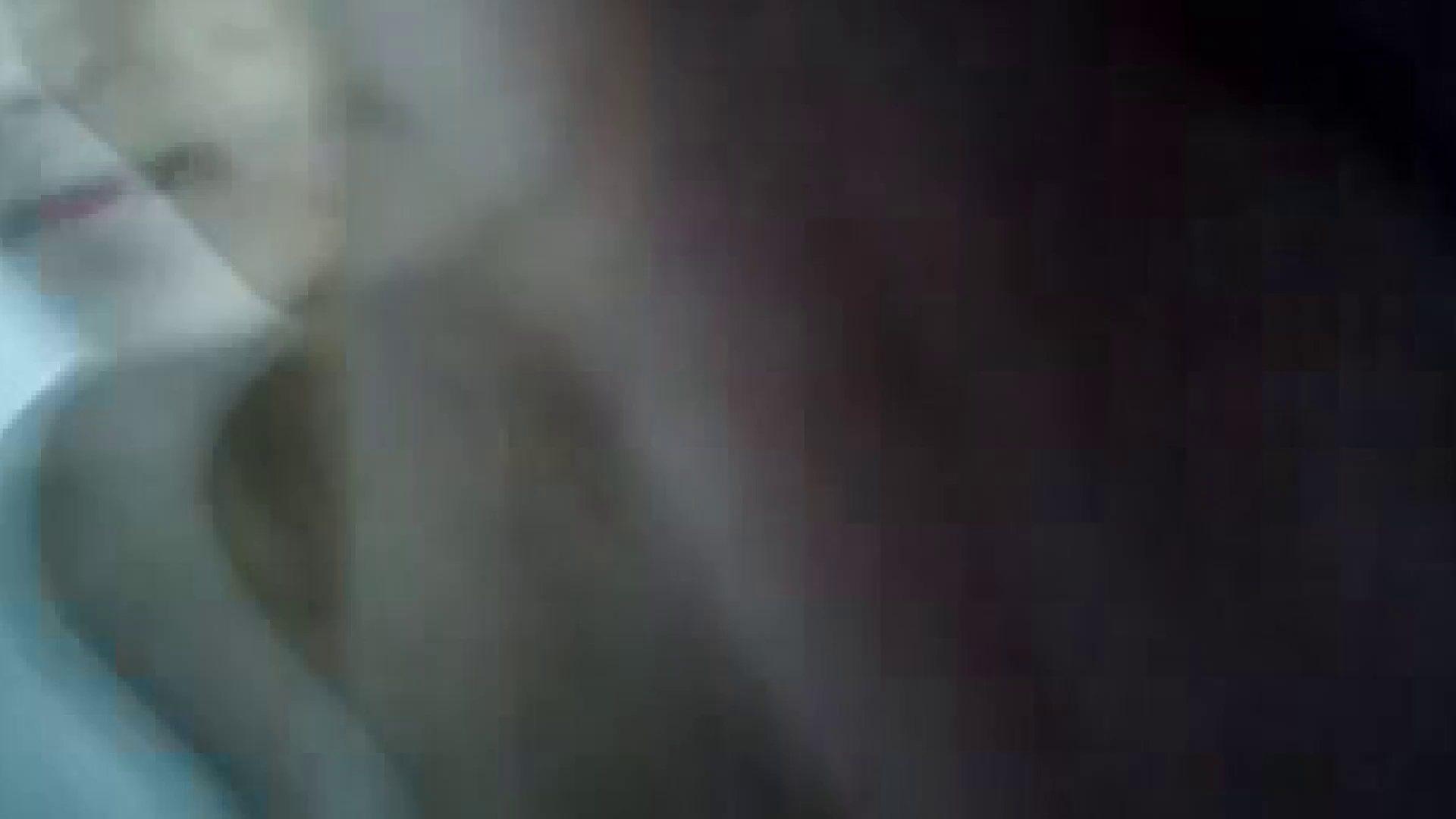 魅せろ!エロチャット!Vol.06 オナニー | エロ特集 アダルトビデオ画像キャプチャ 86pic 37