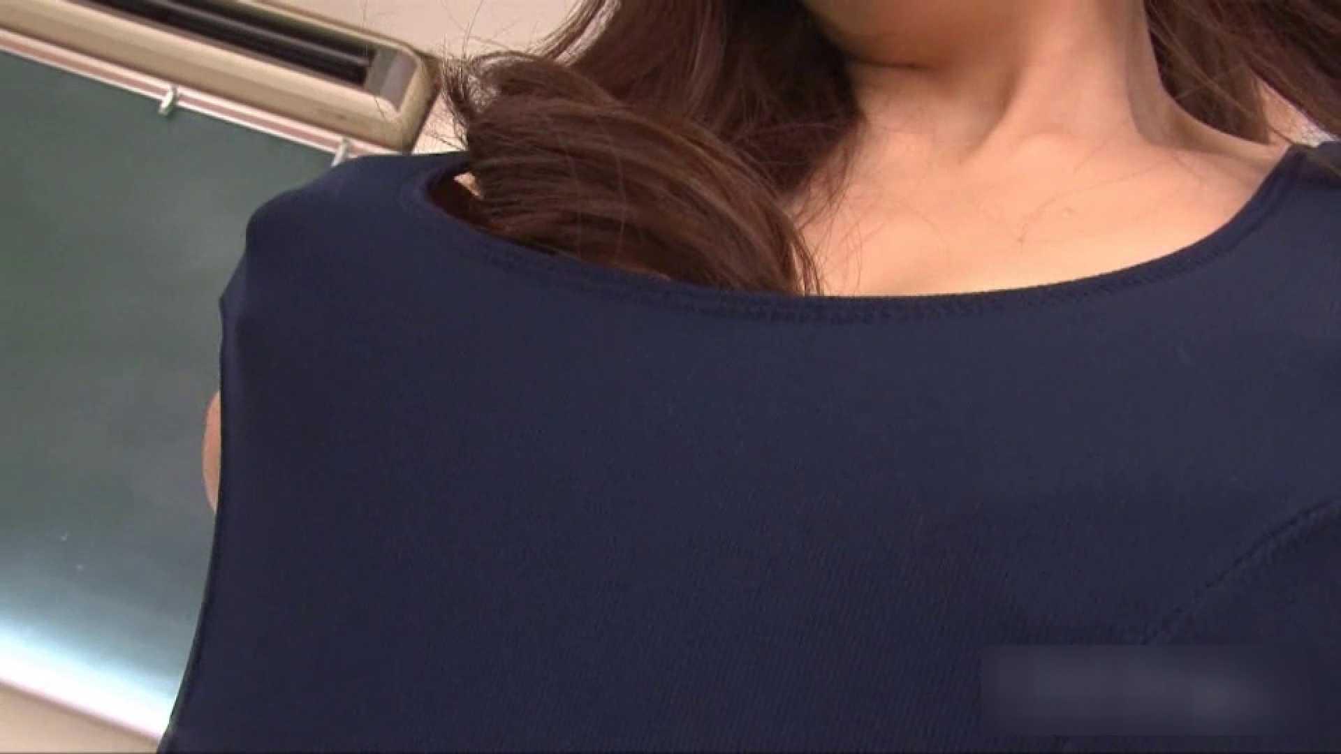 イケメン君のsex入門!前編 責め ゲイエロ動画 80pic 26