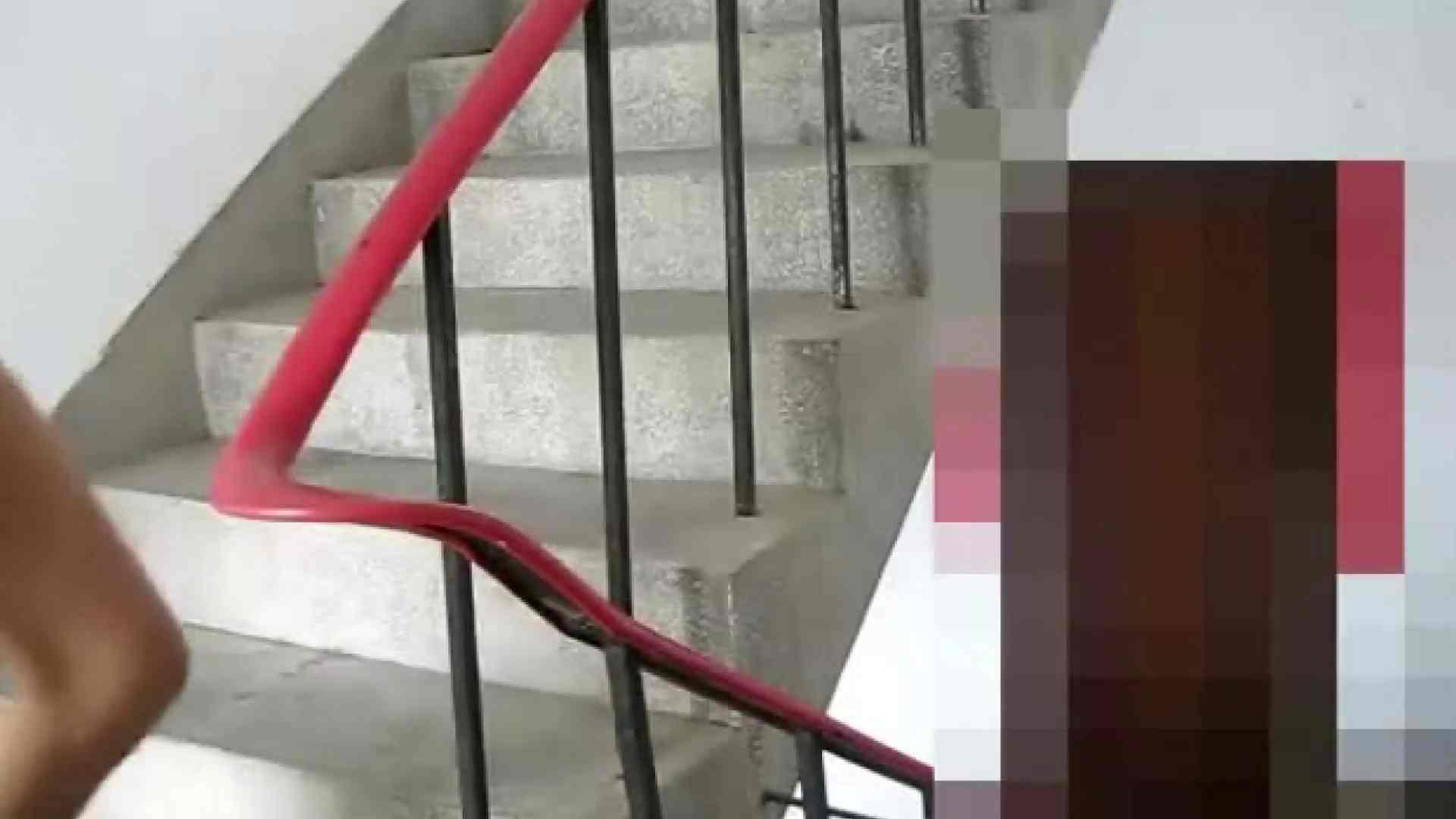 階段オナニー 野外露出動画 | 無修正 ゲイ素人エロ画像 79pic 22