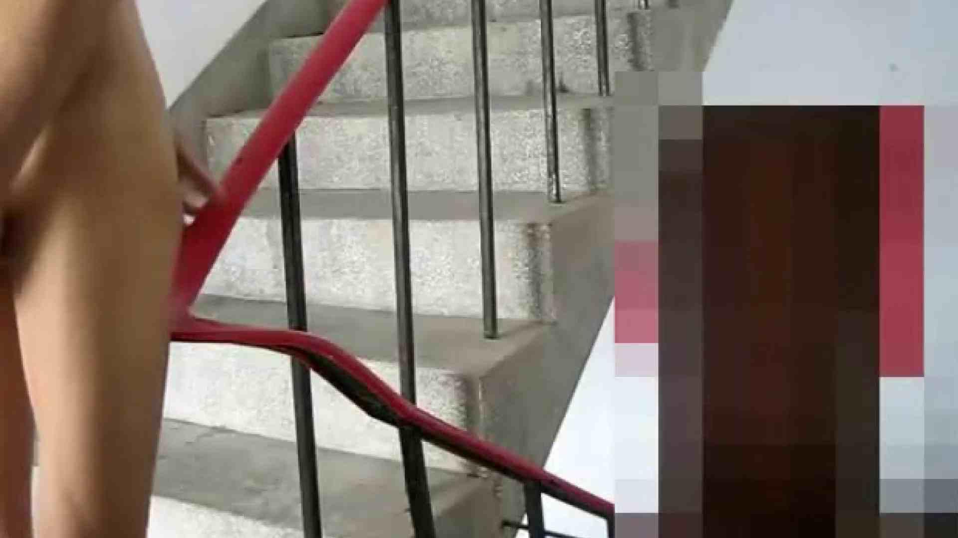 階段オナニー オナニー ゲイ丸見え画像 79pic 23