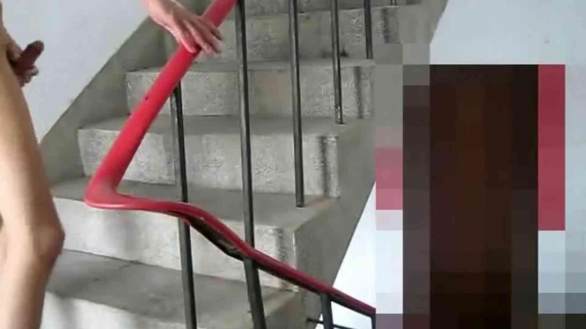 階段オナニー 野外露出動画 ゲイ素人エロ画像 79pic 48