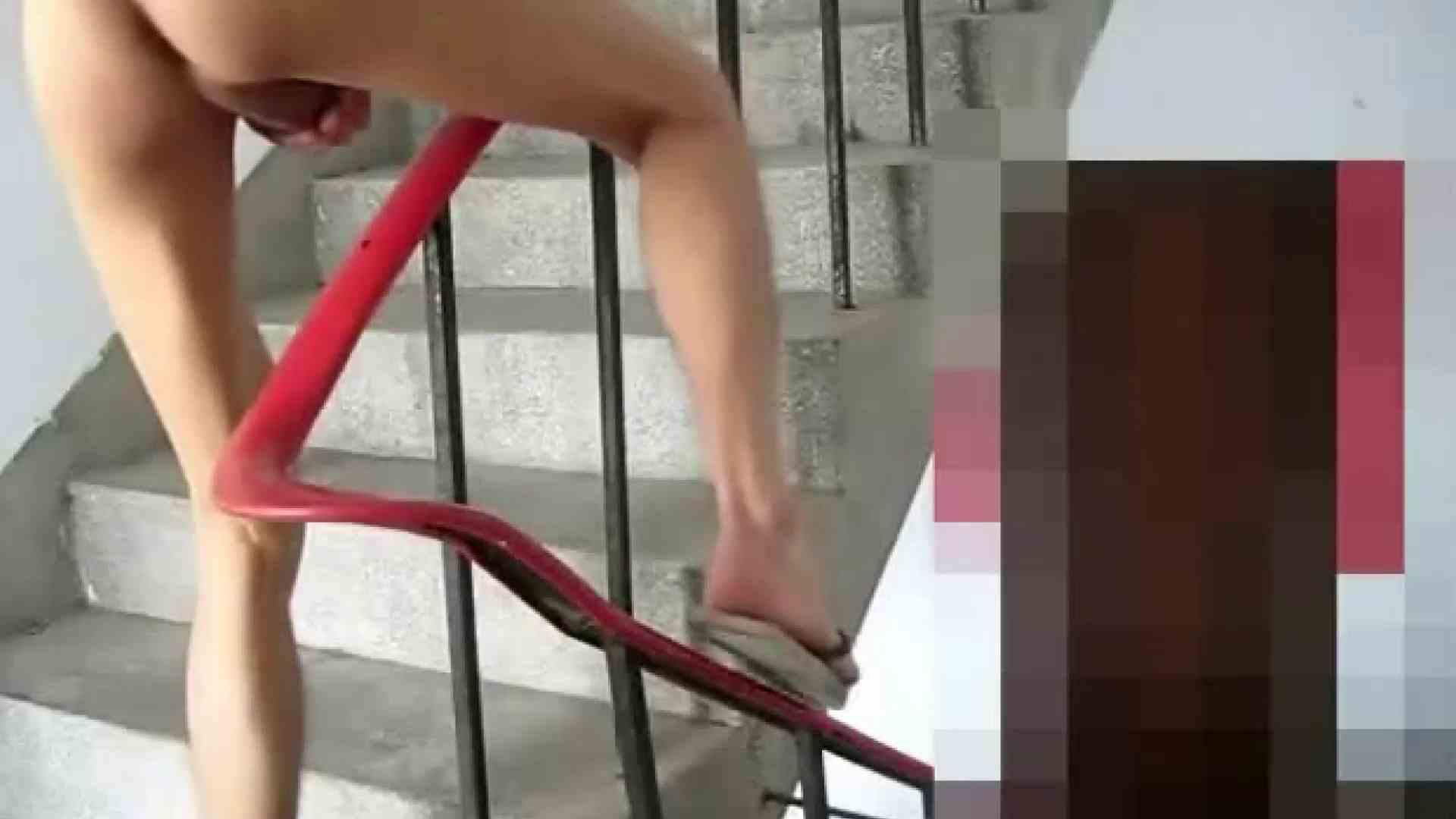 階段オナニー 野外露出動画 | 無修正 ゲイ素人エロ画像 79pic 58