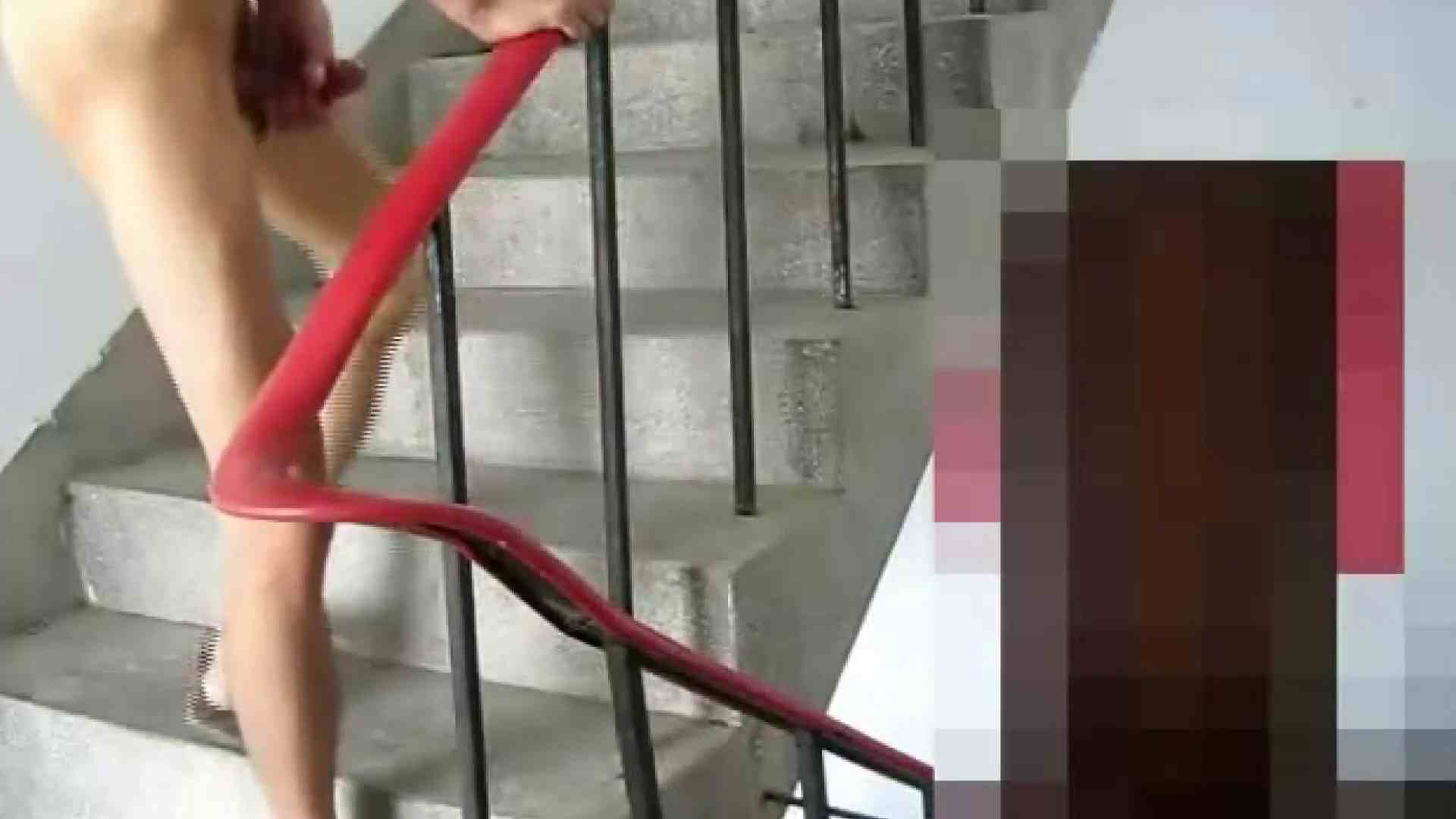 階段オナニー オナニー ゲイ丸見え画像 79pic 71
